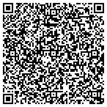 QR-код с контактной информацией организации Субъект предпринимательской деятельности Обслуживание аквариума