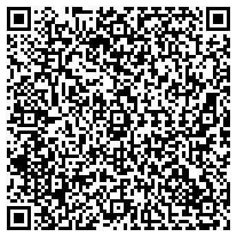 """QR-код с контактной информацией организации """" АВТОПАРК"""""""