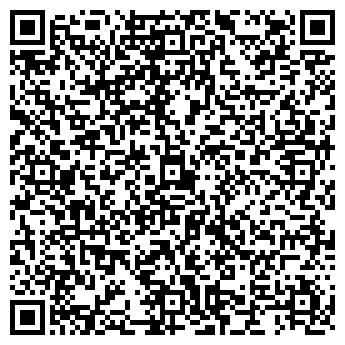 """QR-код с контактной информацией организации Студия """"Foto-Video"""" Full HD"""