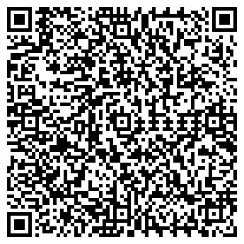 QR-код с контактной информацией организации «Чистое перо»