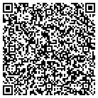 QR-код с контактной информацией организации Субъект предпринимательской деятельности ФОП Лукерчик Р.О.