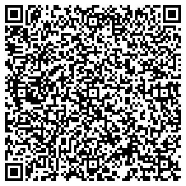 """QR-код с контактной информацией организации интернет-магазин """"Дама"""""""