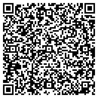 QR-код с контактной информацией организации ЧП Руденок