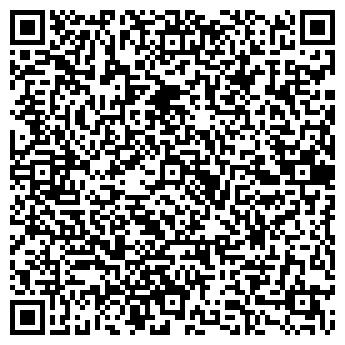 QR-код с контактной информацией организации Клинарт