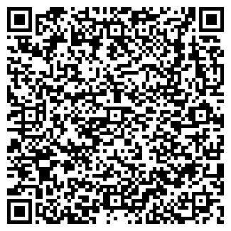 QR-код с контактной информацией организации Cleanliness