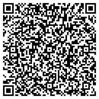 QR-код с контактной информацией организации Топ-клининг