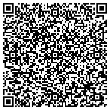 QR-код с контактной информацией организации Студия Элеоноры Головиной