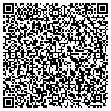 """QR-код с контактной информацией организации Салон красоты """"MiraLux"""""""