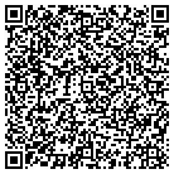 """QR-код с контактной информацией организации """"ЧП"""" Чистота"""