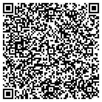 QR-код с контактной информацией организации чп Дербиш