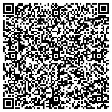 QR-код с контактной информацией организации Салон красоты Аквамарин