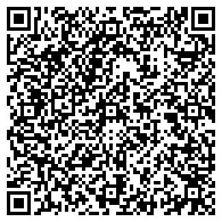 QR-код с контактной информацией организации Частное предприятие GLAMUR