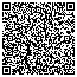 QR-код с контактной информацией организации Корпус