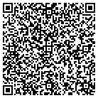 QR-код с контактной информацией организации РЕМБЫТЭЛЕКТРОМОНТАЖ