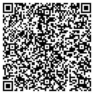 QR-код с контактной информацией организации столяра