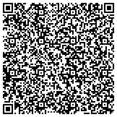 QR-код с контактной информацией организации СЛУЖБА ГОРОДСКОГО НАРУЖНОГО ОСВЕЩЕНИЯ, ПОДРАЗДЕЛЕНИЕ МУП МЕТРОЭЛЕКТРОТРАНС