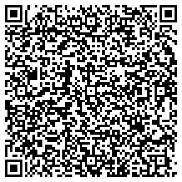 QR-код с контактной информацией организации Драгон Капитал