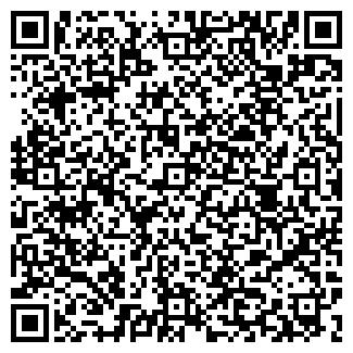 """QR-код с контактной информацией организации ЧП""""Rimka"""""""