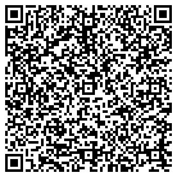 """QR-код с контактной информацией организации Общество с ограниченной ответственностью ООО """"ГОЛДЕН-ГРАИН"""""""