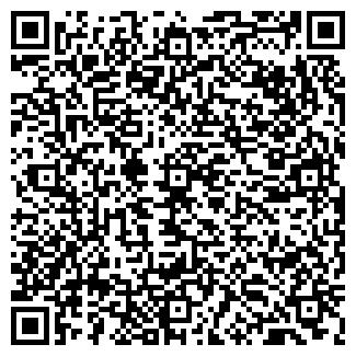 QR-код с контактной информацией организации ЭЦ-1 МУП ВОЛГОГРАДГОРСВЕТ
