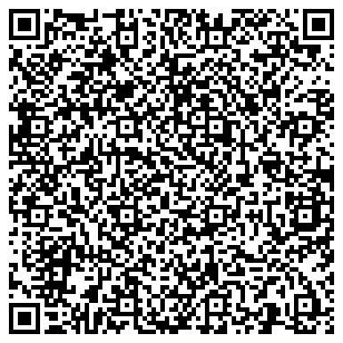 """QR-код с контактной информацией организации Сервис информационных услуг """"Campus"""""""