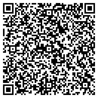 QR-код с контактной информацией организации ЧП Валентина