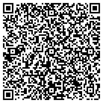 """QR-код с контактной информацией организации ФЛП """"ДОБРОВСКИЙ"""""""