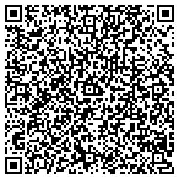 """QR-код с контактной информацией организации Туристическая фирма """"Анталекс Тур"""""""