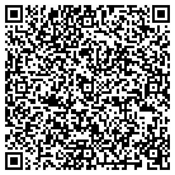 """QR-код с контактной информацией организации мастерская """"Николь"""""""
