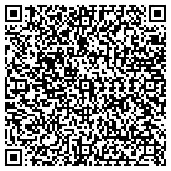 QR-код с контактной информацией организации Поло Такси, ООО