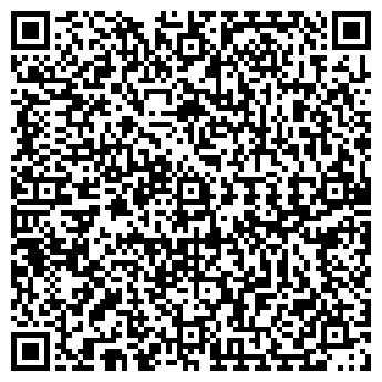 QR-код с контактной информацией организации ЭКВОТЕР, ООО