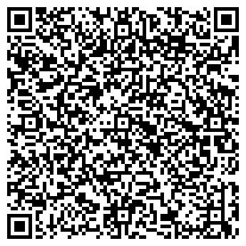 QR-код с контактной информацией организации ООО Aqua