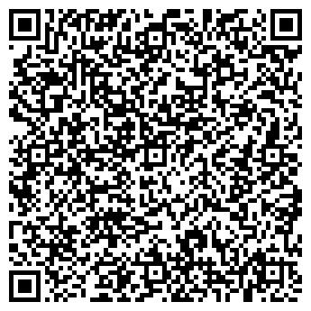 QR-код с контактной информацией организации ИП Ануфриев А Н