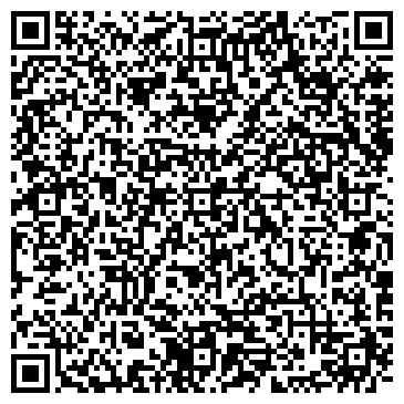 QR-код с контактной информацией организации ООО СДЭК Караганда