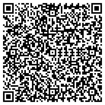 QR-код с контактной информацией организации ИП КРИСТАЛ