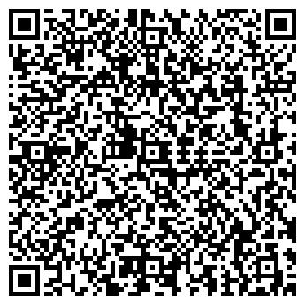 QR-код с контактной информацией организации ООО цифра