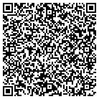 QR-код с контактной информацией организации ИП Сервис-Замков