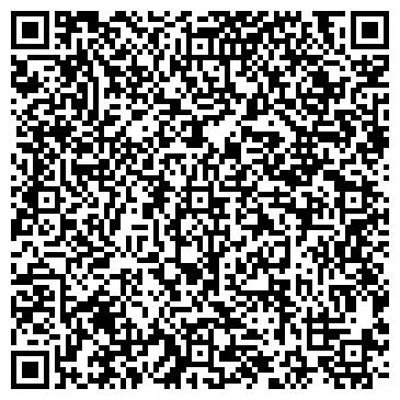 """QR-код с контактной информацией организации ООО Студия """"fotos"""""""