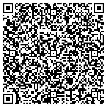 QR-код с контактной информацией организации ИП Химчистка 24