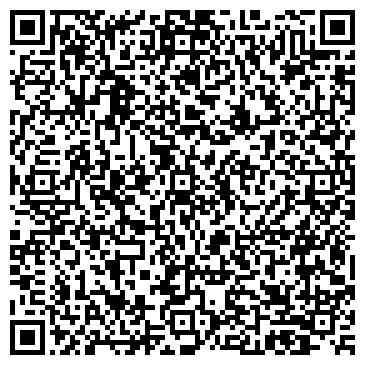 QR-код с контактной информацией организации Фото-видеостудия VEGA, ИП