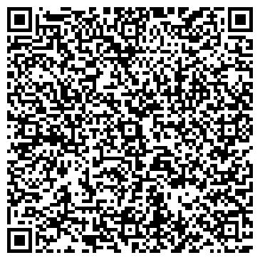 QR-код с контактной информацией организации ИП Химчистка круглосуточно 24