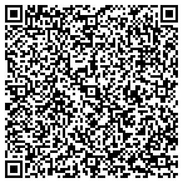 QR-код с контактной информацией организации № 9 КЛИНИЧЕСКАЯ ИНФЕКЦИОННАЯ