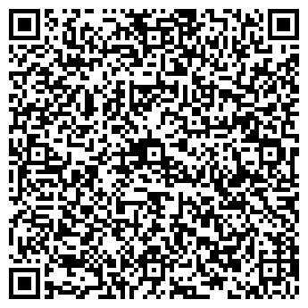 QR-код с контактной информацией организации ИП терешонок в .и
