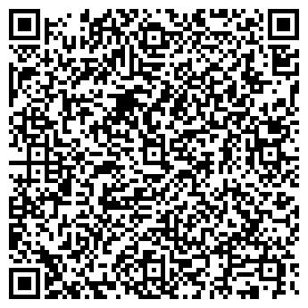 QR-код с контактной информацией организации Baskerville Hall