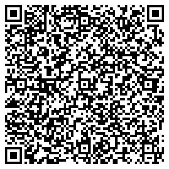 """QR-код с контактной информацией организации ЧП """"УНИРОЯЛ"""""""