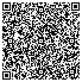 QR-код с контактной информацией организации Прокат без преград