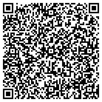 QR-код с контактной информацией организации L&P Consulting