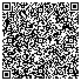 """QR-код с контактной информацией организации ООО """"Свой эксперт"""""""