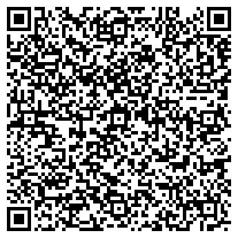 QR-код с контактной информацией организации Company Visa