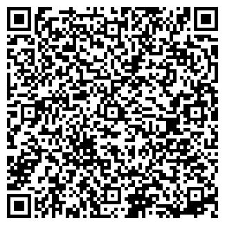 QR-код с контактной информацией организации grin trans